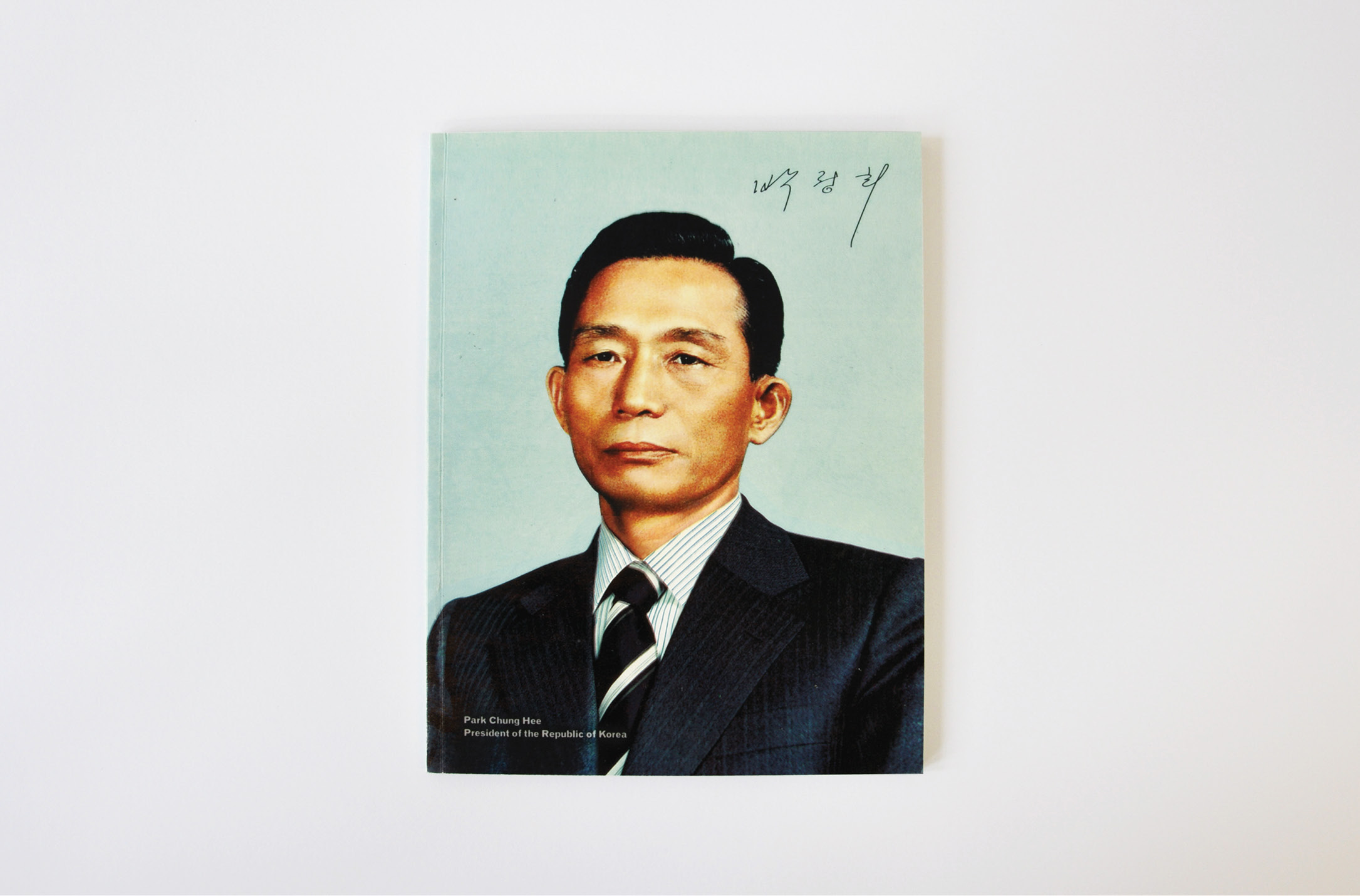 min hee lee the man behind the miracle on the han 2012 a book on the economic and industrialization policies of former south korean president park chung hee